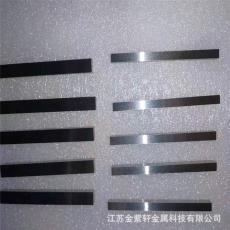 钨镧电极 电极 手机铜片焊接电极 可以焊接铜板的电极