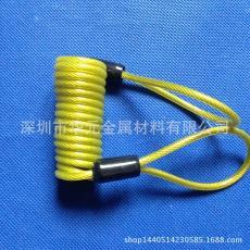、旅行钢丝绳、弹簧钢丝绳防暴拉索 加工弹簧防盗提醒绳