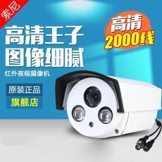 模拟1200线网络AHD数字高清有线监控摄像头工程仓库200万摄像机