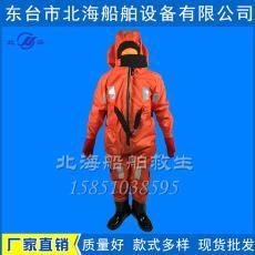 防汛抗洪救生保溫服 廠家供應絕熱浸水保溫服  船用保暖服