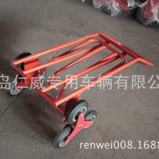 樓梯搬運車 青島廠家直供貨倉車樓梯車 爬樓車 冰箱樓梯車HT1313