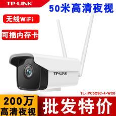 高清无线wifi网络200万室外监控摄像机 TP-LinkTL-IPC525C-4-W20