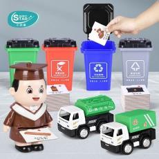 脑力大作战垃圾分类游戏道具亲子男女孩早教桌面垃圾桶益智类玩具