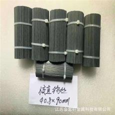 钨杆 钨丝 直径0.5毫米的钨丝生产厂家 校直钨丝加工厂家