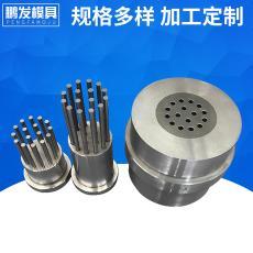 干壓成型 陶瓷模具加工 鎢鋼模具加工 干粉成型模具 粉末冶金模具