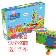 儿童电动百变积木组装电子齿轮拼插拼装益智塑料玩具厂家批发