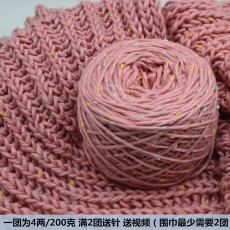 雪花線圍巾線手編棒針粗毛線男士女士織圍脖彩點毛線編織帽子外套