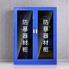 钢制防暴柜防爆器材柜反恐器械柜安全警材柜安保装备柜子厂家直销
