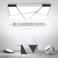 黑白简约时尚led长方形客厅灯北欧卧室餐厅灯铁艺异形大厅灯具