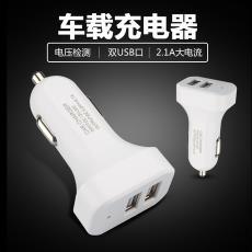 双USB车充智能车充一拖二2.1A多功能车载充电器 车载手机充电器