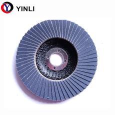 厂家定制弹性磨盘百页轮加工氧化铝金属打磨抛光五金工具百叶轮片