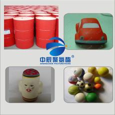 聚氨酯發泡劑 供應聚氨酯原料 皮雕軟包發泡料 填充發泡料