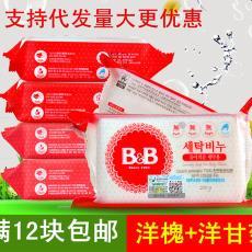 bb皂婴儿洗衣皂肥皂宝宝洗衣皂尿布皂200g 保宁皂