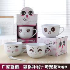 爆款卡通陶瓷单杯 马克杯实用咖啡杯定制logo 广告创意礼品水杯