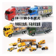 儿童滑行合金工程车收纳货柜11件套盒装仿真模型玩具亚马逊 跨境
