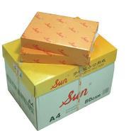 正品SUN太陽A3/70g/80克復印紙 省府指定用紙 太陽打印A4紙彩色