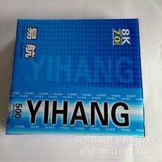 工厂大量生产加工易航70克A4纸 8K/16K静电复印纸 500张8包/箱