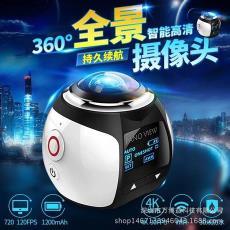 WIFI  VR虚拟现实摄像机 V1全景 防水运动DV 360度相机高清4K潜水