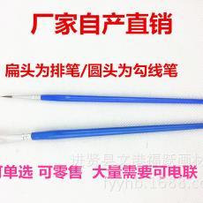 廠家批發diy勾線水粉排筆數字油畫筆16.5cm彩繪毛筆畫筆水