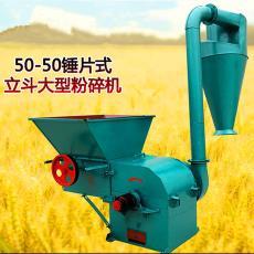 爆款直销农用秸秆草粉机自动进料饲料粉碎机多功能秸秆粉碎机厂家