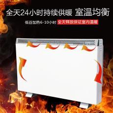 煤改电产品 厂家专业生产 新型蓄热式电暖器 储热式电暖器厂家