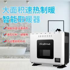 智能温控器 厂家直销 智能家用移动取暖器 陶瓷加热电暖器