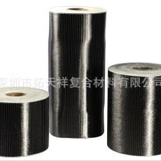 碳板碳片专用布 日本 进口碳纤维布 东丽原丝