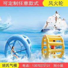 充氣水上風火輪水上滾筒充氣玩具漂浮物兒童水上樂園玩具跑步機