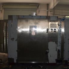 微波加热化工原料融化设备 供应微波干燥设备
