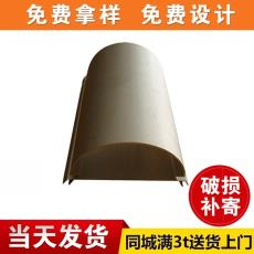 廠家來樣加工 戶外餐飲導航燈箱專用鋁型材 立式廣告燈箱鋁型材料