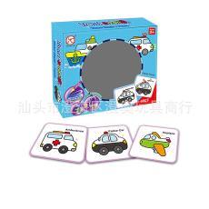 三款混裝交通工具紙板拼圖水畫幼兒識圖拼圖親子互動益智玩具套裝