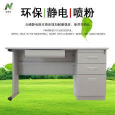 单人钢制办公桌职员电脑桌加厚铁皮组合办公学习桌厂家直销可定制