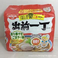 五連包麻油味方便面 510g*6包/箱 日本進口食品 出前一丁 日清