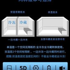1088卧式冰箱冷柜大冰柜冷藏双温商用大容量小冰柜冷冻柜家用