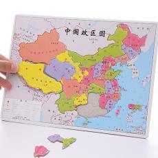 6岁智力开发小学生男女孩拼图 中国地图拼图 5 儿童早教益智玩具4