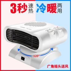 兴安邦乐家用冷暖空调扇迷你暖风机摇头办公室微型取暖器厂家直销