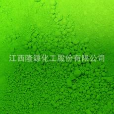 供应荧光绿粉红橙红耐溶剂耐高温指甲油化妆品级半成品级原料批发