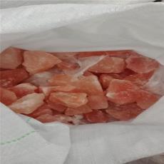 鹽燈罩用鹽塊 現貨供應粉色水晶巖鹽顆粒 浴鹽 礦鹽砂