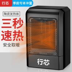 家用速热迷你暖风机办公室桌面取暖器学生宿舍小型电暖气跨境代发