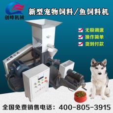 魚飼料膨化機 羊飼料飼料膨化機 供應狗糧機 寵物飼料生產線