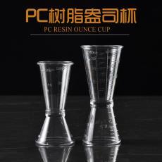 量酒杯带oz刻度工具 PC双头奶茶杯树脂量杯 20-40cc 盎司专用器具