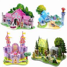 大号儿童3D立体纸质拼图模型拼图 益智模型玩具 3D立体拼图