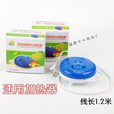 雨彤电热蚊香片加热器拖线式驱蚊防蚊器蚊香片通用加热器宾馆家用