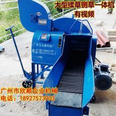 干濕兩用多功能大型全自動玉米桿粉碎機 4.5噸牛羊馬青草揉絲機