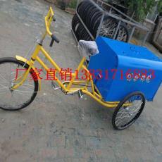 保潔人力三輪車 人力保潔三輪車 保潔三輪車人力 保潔三輪車