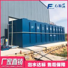 屠宰造紙廢水處理 設備 廠家直銷 城鎮農村生活污水處理設備