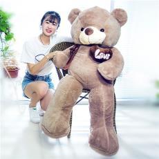 批發網店代理 廠家直銷布娃娃兒童生日禮品毛絨玩具 泰迪熊公仔