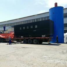 供應生活廢水處理設備、工業廢水處理設備、造紙廢水處理設備