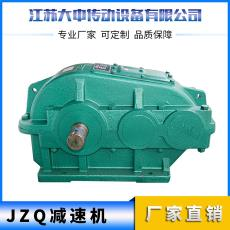 小型卧式软齿面齿轮减速机圆柱齿轮减速机 厂家生产定制JZQ减速机