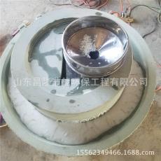 電動石磨大米磨漿機石磨改電動 優惠批發多功能豆漿石磨